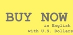↑buy now in English via PayPal
